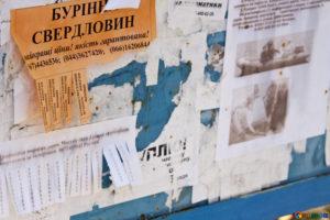 """В Новороссийске будут бороться с недобросовестной рекламой """"китайским методом"""""""