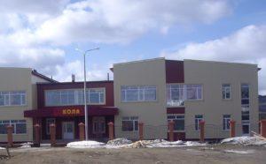3 млрд рублей направят на строительство 7 школ в Краснодарском крае